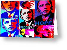 Yes We Can  Greeting Card