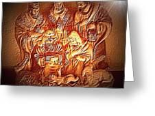 Yeshu'a  Greeting Card