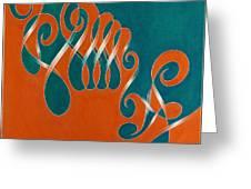 Yin And Yang, No. 3 Greeting Card