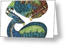 Yin Yang Dragons Greeting Card by Barbara McConoughey