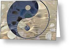 Yin Yang Harmony Greeting Card