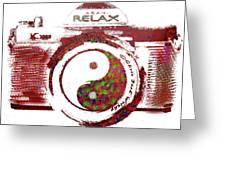 Yin Yang Photo Can Greeting Card