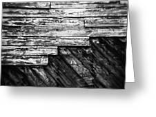 Yingyang Wall Detail Greeting Card