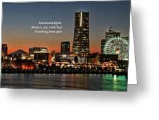 Yokohama At Dusk With Haiku Greeting Card