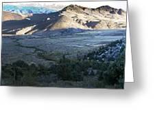 Yolo Panorama Greeting Card