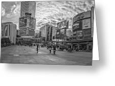 Yonge-dundas Square Greeting Card