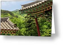 Yongmunsa Greeting Card