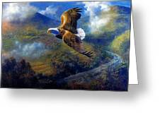 You Cannot Fly Like An Eagle With Wings Of A Wren Greeting Card