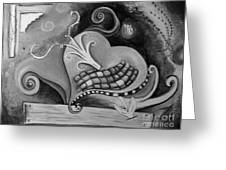 You Caught My Heart Black White Greeting Card