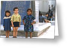 Young Algerians 1969 Greeting Card