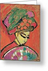 Young Girl With A Flowered Hat By Alexei Jawlensky Greeting Card