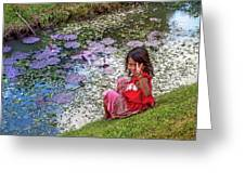 Young Khmer Girl - Cambodia Greeting Card