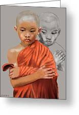 Young Lama Greeting Card