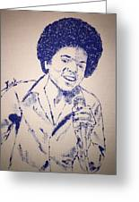 Young Michael Jackson Greeting Card