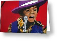 Young Michael Jackson Singing Greeting Card
