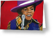 Young Michael Jackson Singing Greeting Card