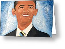 Young President Obama Greeting Card