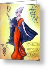 Young Queen Of Space Alien Civilization Greeting Card