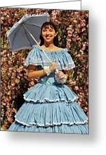 Young Southern Belle Greeting Card