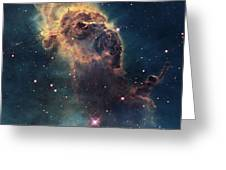 Young Stars Flare In The Carina Nebula Greeting Card