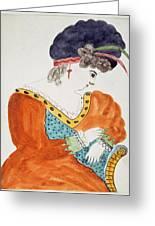 Young Woman Wearing A Turban  Greeting Card