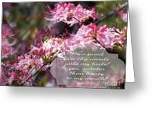 Sweet Words - Verse Greeting Card