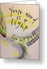 Your Word Is A Light Greeting Card