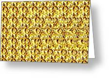 You Are My Star Stereogram Greeting Card