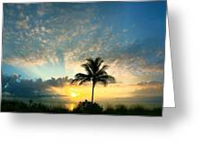 You're Never Alone With A Sunrise Greeting Card