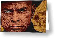 Yul Brynner Greeting Card by Antonio Romero