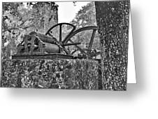 Yulee Sugar Mill Ruins Hrd Greeting Card
