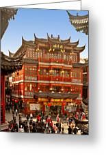 Yuyuan - A Bizarre Bazaar Greeting Card