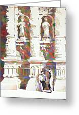Zacatecas Cathedral Greeting Card