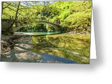 Zagora Bridge Greeting Card