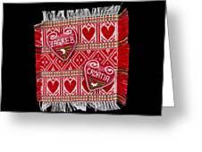 Zagreb Love Greeting Card