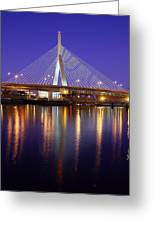 Zakim At Twilight II Greeting Card