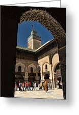 Zaouia El Tijaniya Mosque In Fes Morroco Greeting Card