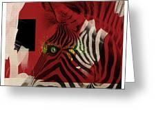 Zebra 4.0 Greeting Card