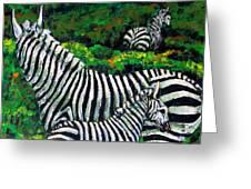 Zebra Family Greeting Card