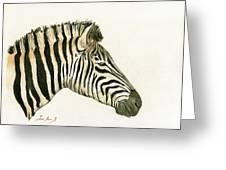 Zebra Head Study Painting Greeting Card