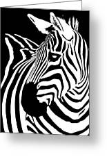 Zebra Works Greeting Card