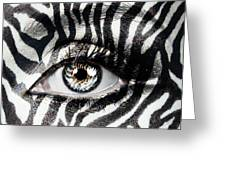 Zebra  Greeting Card by Yosi Cupano
