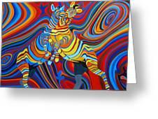Zebradelic Greeting Card