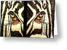 Zebras Eye - Studio Abstract Sepia Greeting Card
