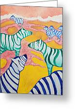 Zebras On The Plain Greeting Card