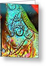 zen Buddha 2 Greeting Card