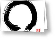 Zen Circle Five Greeting Card by Peter Cutler