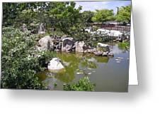 Zen Garden 3 Greeting Card