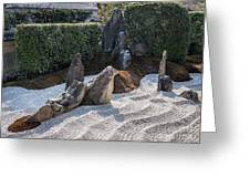 Zen Garden, Kyoto Japan 2 Greeting Card