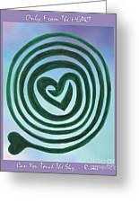 Zen Heart Labyrinth Sky Greeting Card